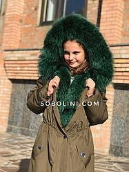 Парка подростковая с мехом чернобурки