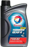 Масло трансмиссионное синтетическое TOTAL TRANSMISSION GEAR 8 75W-80 1л