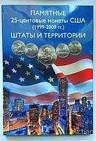 """Альбом для монет """"Штаты и территории США""""для 25 центов КАПСУЛЬНОГО ТИПА, фото 1"""