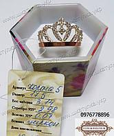 Серебряное кольцо с золотом и фианитами Корона 5, фото 1