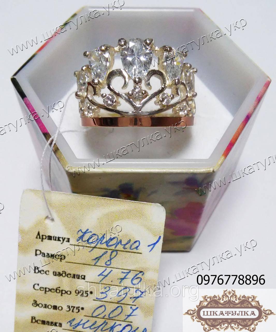 Серебряное кольцо с золотом и цирконом  Корона 1