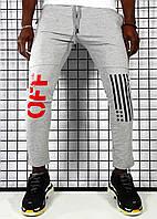 Спортивні штани (брюки) Off - White, Gray (David & Gerenzo). Розмір M, XL