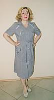 Платье -сафари летнее