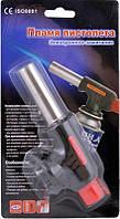 Горелка с пьезоподжигом для газового баллона Maxsun 220г