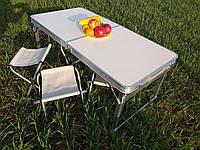 Стол чемодан для пикника  120*60cm усиленный