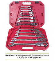 Alloid НК-8701-13 Набор ключей комбинированных, трещоточных 13 предметов, 8-32 мм.