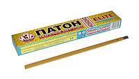 Электроды ПАТОН Элит 3мм, 1,0кг, фото 1