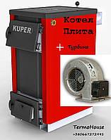 """Твердотопливный котел плита""""Kuper"""" мощностью 12 кВт (Купер) с турбиной"""