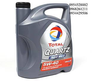 Масло 5W40 Quartz INEO MC3 Dexos2 (5L) TOTAL (Франция) 174777