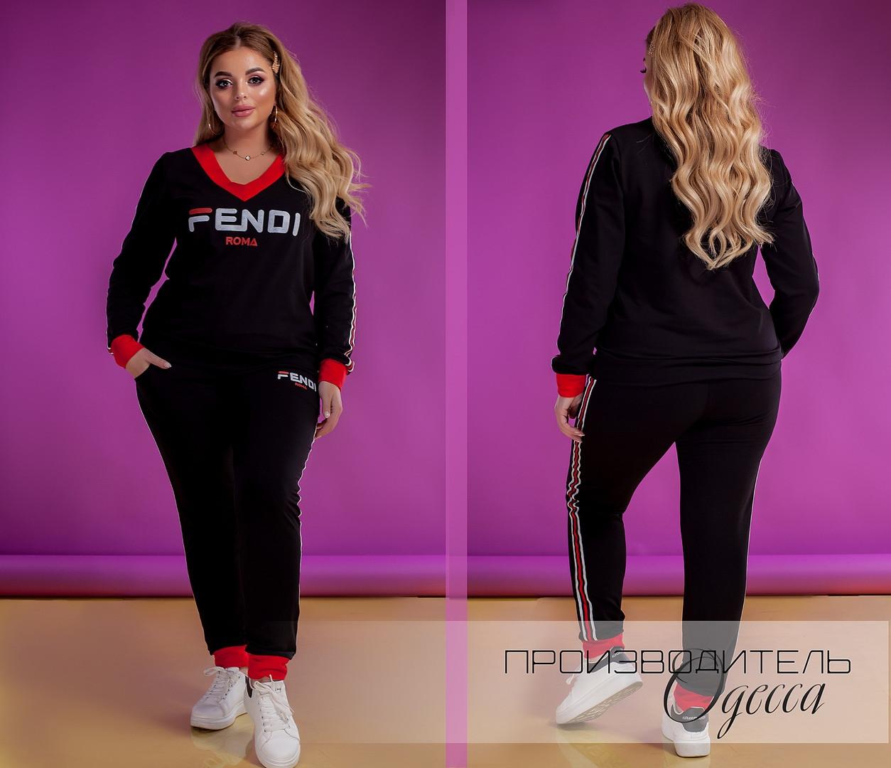 Женский спортивный костюм Fend