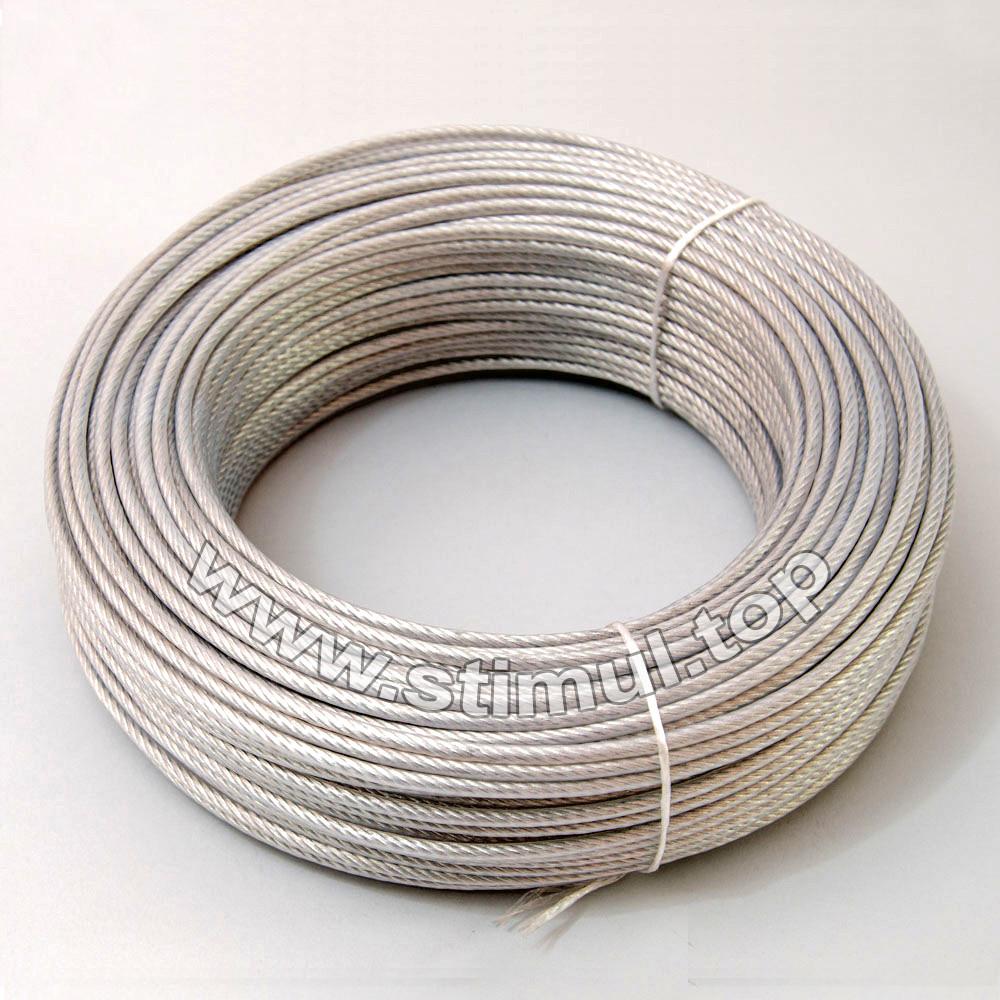 Канат стальной ПВХ 4/5 мм (трос оцинкованный в оплётке)