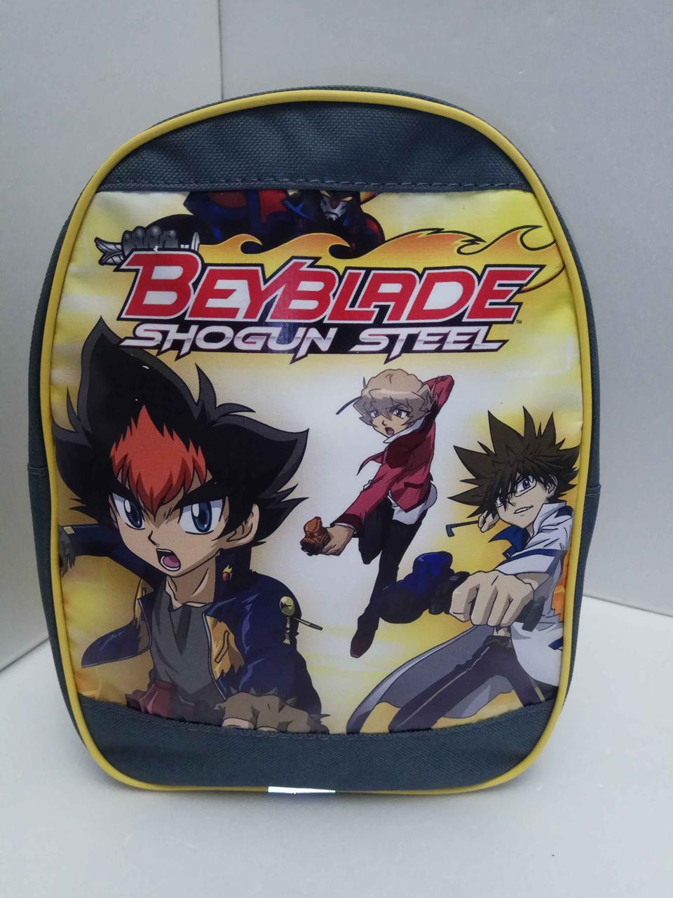 Рюкзак для мальчиков Бейблейд.  Копия