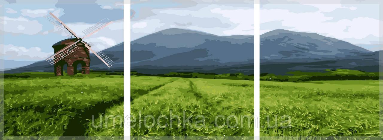 Раскраска по номерам Триптих. Ветряная мельница50х150 см(dz176)