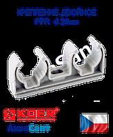 Крепление двойное PPR d 25мм Koer