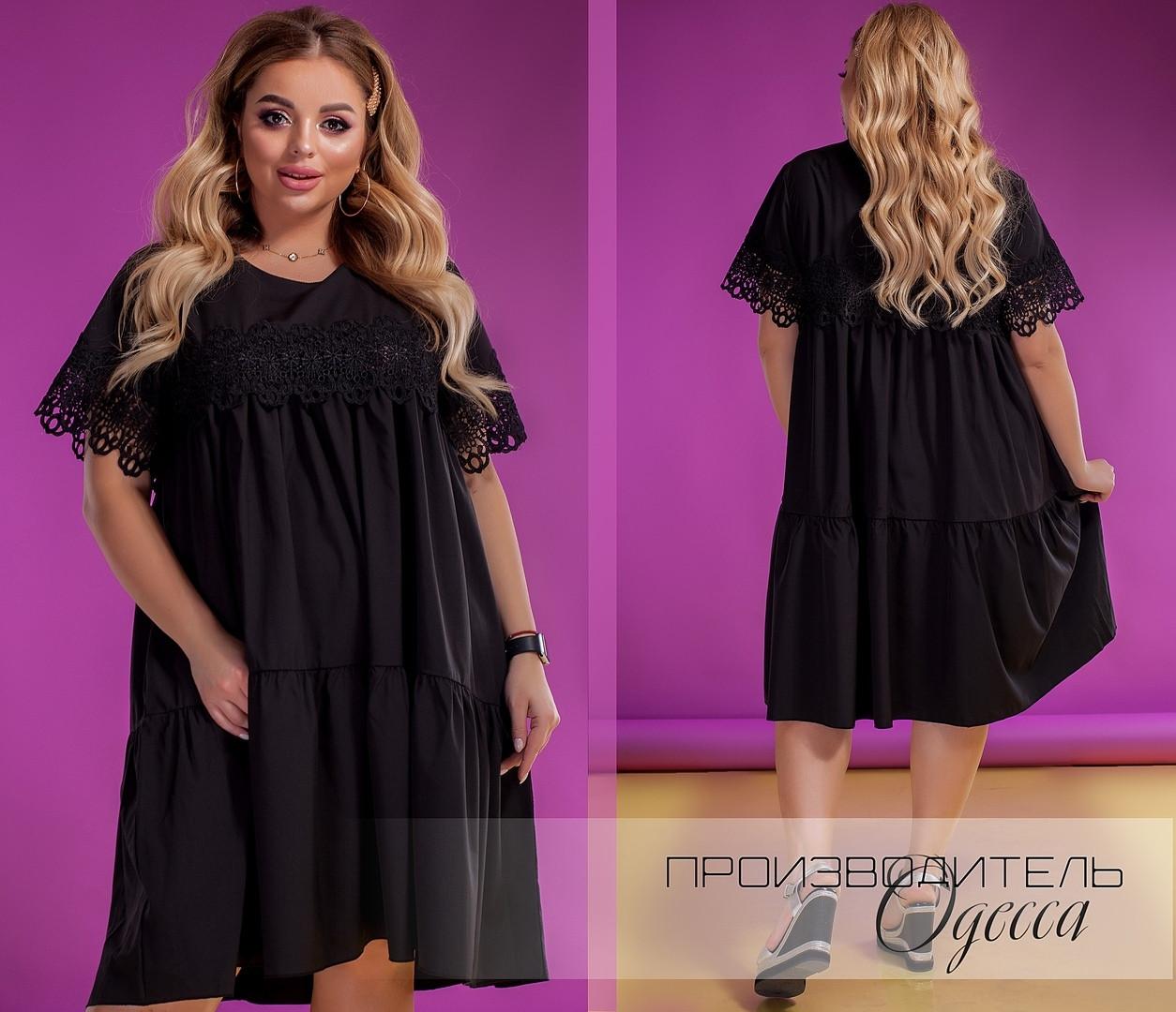 Женское платье Больших размеров Айдора