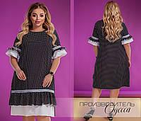Женское платье больших размеров Варвара