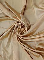 Атлас (ш 150 см)  цвета беж