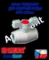 Кран шаровый PPR (бабочка) горячая вода d 25мм Koer