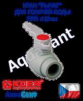 Кран шаровый PPR (рычаг) горячая вода d 32мм Koer