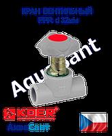 Кран вентильный PPR d 32мм Koer