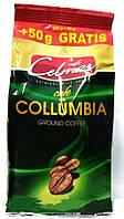 Кофе молотый Celmar Collumbia 300гр