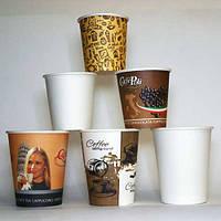 Одноразовые бумажные стаканы с логотипом Poli и Nero Aroma 175мл