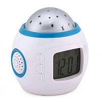 Часы с проэктором звездного неба RIAS 1038 White (2_001089)