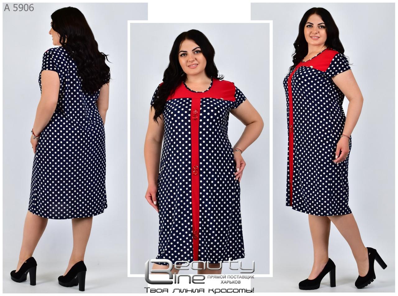 Летнее платье большого размера с  52 по 58