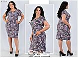 Летнее платье большого размера с  48 по 56, фото 2
