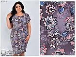 Летнее платье большого размера с  48 по 56, фото 3