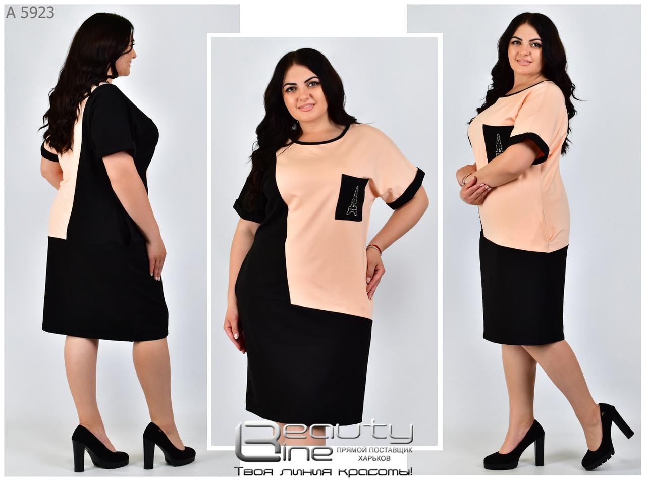 Летнее платье большого размера с 48 по 56