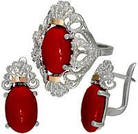 """Серьги и кольцо - серебряный набор женских украшений с золотыми накладками """"Джамала"""" коралл"""