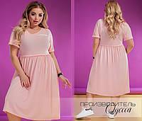 Женское платье Батал Стефания