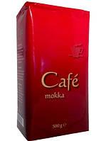"""Кофе молотый  """"Cafe Mokka"""" 500г. Германия"""