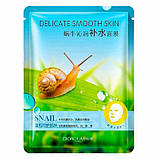 Экстра-увлажняющая тканевая маска для лица BIOAQUA с муцином улитки Delicate Smooth skin snail 25g, фото 2