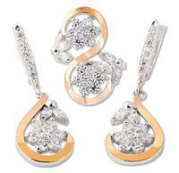 Кольцо и серьги - серебряный набор с золотыми накладками для торжественных случаев