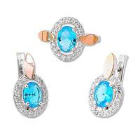 Серьги и кольцо - серебряный набор с золотыми накладками с голубым камнем Офелия