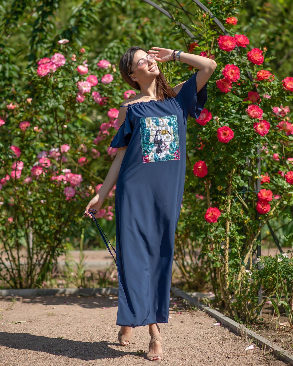Длинное летнее платье 04062