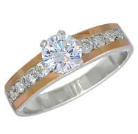 """Кольцо женское серебряное с золотыми пластинами """"Нона"""" - отличный выбор для подарка"""