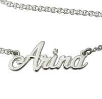 """Серебряный именной кулон """"Arina"""" с цепочкой - можно заказать любое имя"""