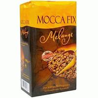 Кофе молотый J.J.Darboven Mocca Fix Melange, 500г
