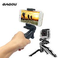 Мини штатив (трипод) с пистолетной рукояткой GAQOU для камер, телефона или GoPro (Черный)