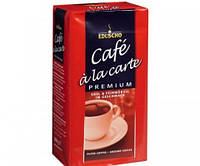 Кава мелена Eduscho Cafe a la carte Premium Strong, 500г