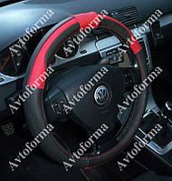 Чехол руля красно-черный кожа AF3095