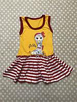 """Сукня для дівчинки """"Арабелла"""""""