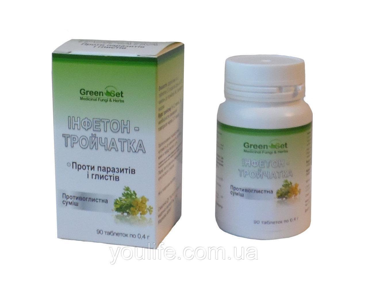 Инфетон — трійчатка № 1-3 (Danikafarm) 90таб.очищення організму від паразитів і глистів.