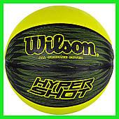 Мяч баскетбольный Wilson Hyper shot размер 7, резиновый для игры на улице-зале, цвет - желтый-черный