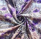 Платок хлопковый 10679-1, павлопосадский платок на голову хлопковый (саржа) с подрубкой, фото 4