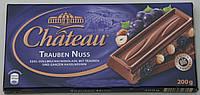Шоколад молочный изюм / фундук Chateau 200 г.