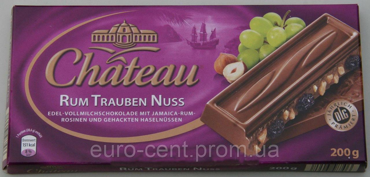 Шоколад молочный ром / изюм / фундук Chateau 200 г.